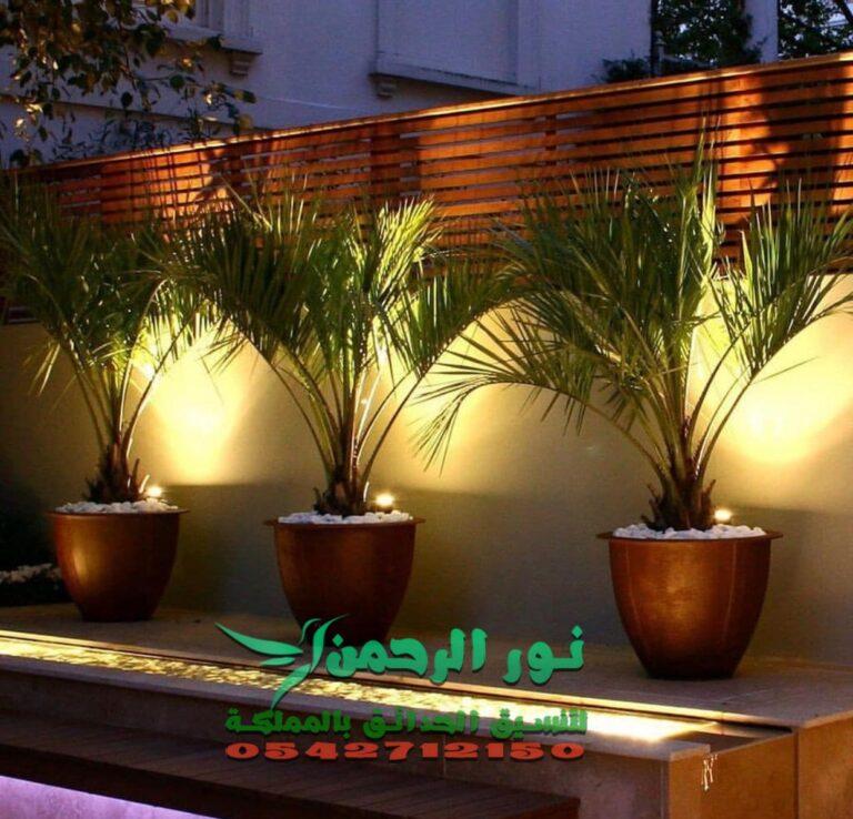 تنسيق حدائق الطائف ومكة ابو اسماء 0547197330
