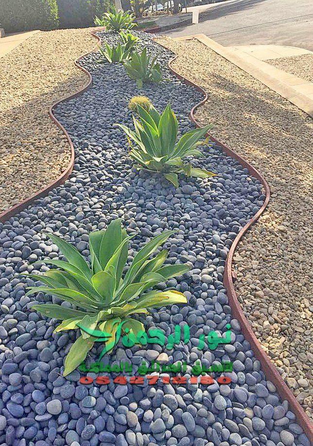 تنسيق وتصميم الحدائق 0531167158