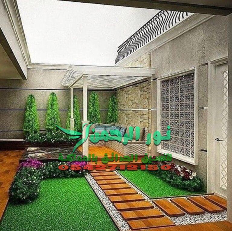 تنسيق حدائق خاصه بالطائف0531167158
