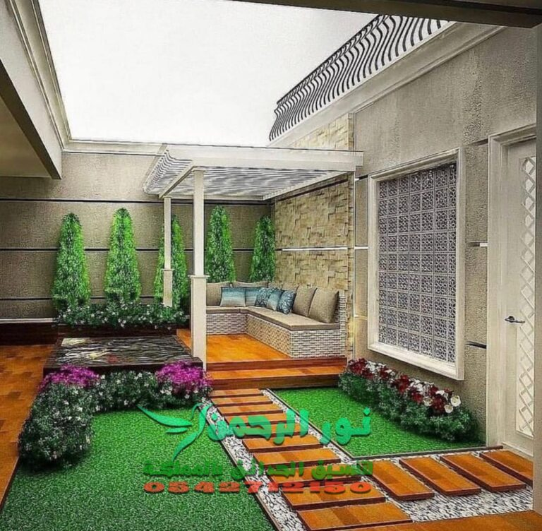 طرق تصميم الحدائق منزلية