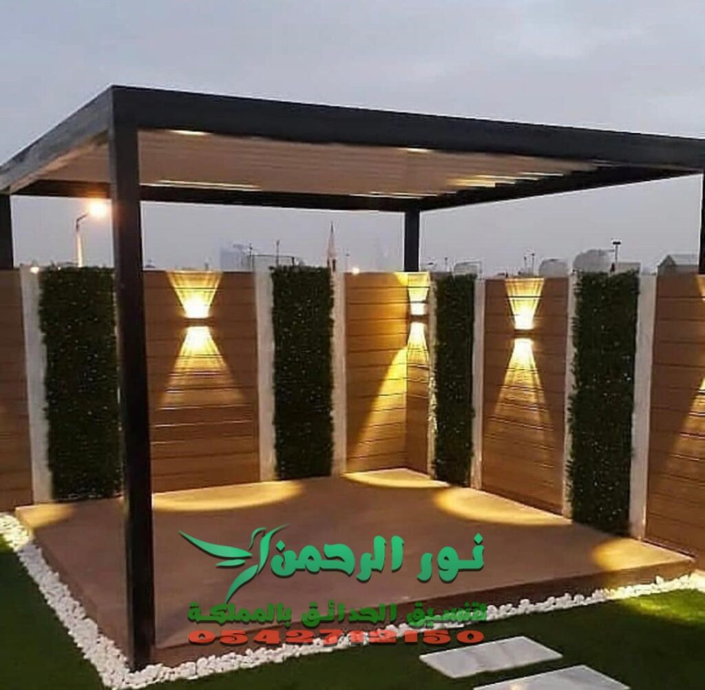 تصميم وتنسيق حدائق بالطائف 0531167158