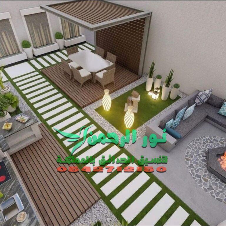تنسيق وتصميم حدائق0531167158