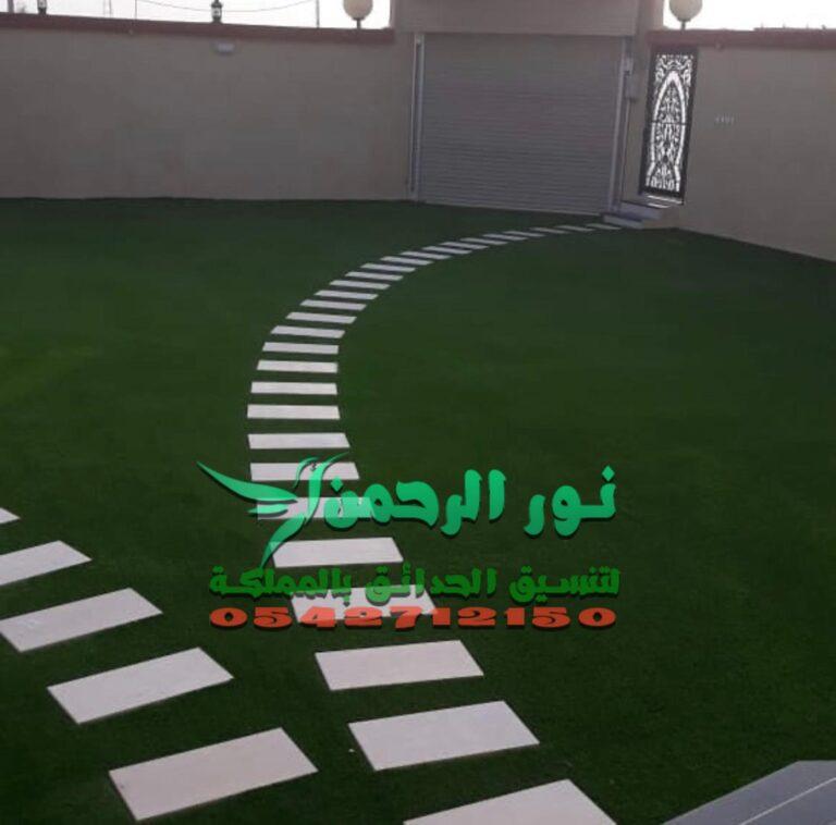 معلم حدائق بالطائف0547197330